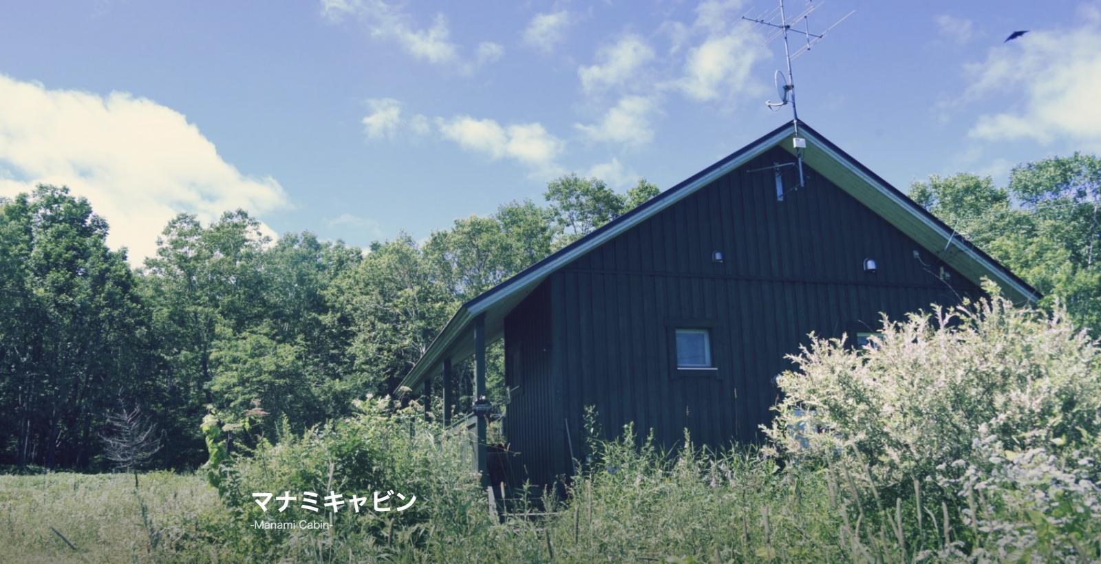 [Produce]鶴居村でキャビンの運営