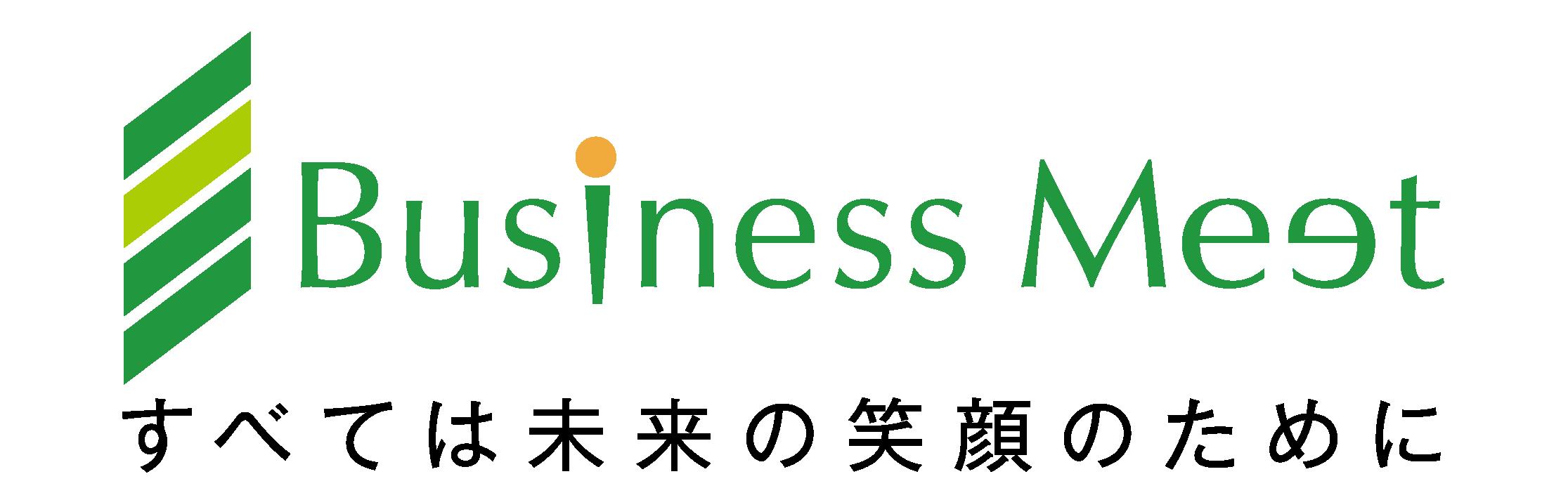[勤務先]ビジネスミート
